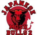 ■予約商品■ V.A / Japanese mosh bulls 2 (cd) 半田商会