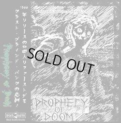 画像1: PROPHECY OF DOOM / Insanity reigns supreme (cd) Black konflik