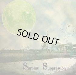 画像1: V.A / Surplus suppression (cd) Harvest