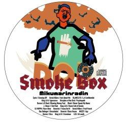 画像1: MIKUMARI as Mikumarinradin / Smoke box (cd) Royalty club