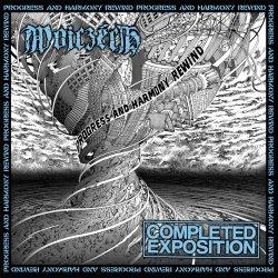 画像1: ■予約商品■ COMPLETED EXPOSITION, WOJCZECH / Split (cd) Obliteration