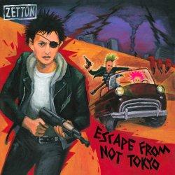 画像1: Zん / Escape from not tokyo (cd) Donut
