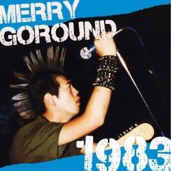 画像2: MERRY GOROUND / 1983 (7ep) Harimau asia
