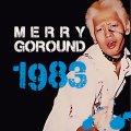 MERRY GOROUND / 1983 (7ep) Harimau asia