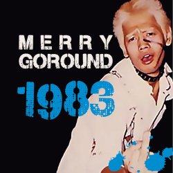 画像1: MERRY GOROUND / 1983 (7ep) Harimau asia
