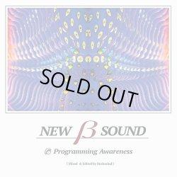 画像1: BUSHMIND / New β sound (cd) Seminishukei
