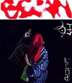 画像1: GEZAN / 狂(KLUE) (cd) 十三月の甲虫