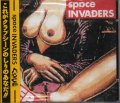 SPACE INVADERS / Love (cd) Kings world