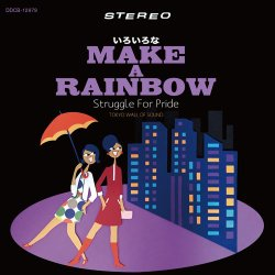 画像1: STRUGGLE FOR PRIDE / いろいろなMake a rainbow. (cd) WDsounds/ Awdr/lr2