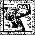 GAI / Damaging noise (cd) Kings world