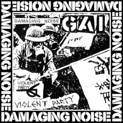 画像1: GAI / Damaging noise (cd) Kings world