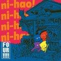 ニーハオ!!!! / Four!!!! (cd) Ni-hao is here
