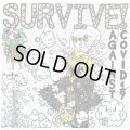 V.A / SURVIVE! AGAINST covid-19 (cd) Strong mind japan