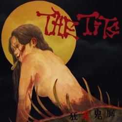 画像1: THE TITS / 狂乱鬼胸 (cd) T.t.