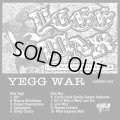 LUKE SICK and WOLFAGRAM / Yegg war (tape) Iron lung