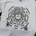 MASTERPEACE, STARTER / Friends forever (t-shirt)