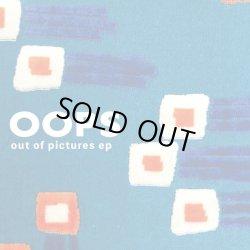 画像1: OOPS / Out of pictures (cd) Self