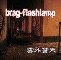 brag-flashlamp / 雲外蒼天 (cd)
