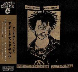 画像1:   ANTI CIMEX / En produkt fran dagens skitsamhalle (cd) Black konflik