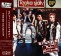 MODERAT LIKVIDATION / Kuknacke (cd) Black konflik