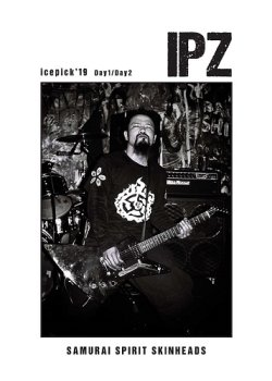 画像1:  ■予約商品■ V.A / IPZ Ice pick zine (dvd+zine) Suns