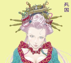 画像1: V.A / 死国 2020 (2cd) 男道 Dan-doh