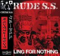 ■予約商品■ CRUDE S.S. / Killing for nothing (cd) Black konflik
