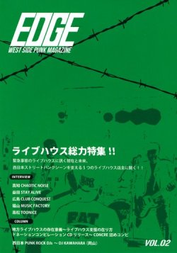 画像1: EDGE WEST SIDE PUNK MAGAZINE vol.2 (zine)