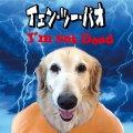 """イェン・ツー・パオ / I'm not dead """"地獄からの生還"""" (cd) Impulse"""