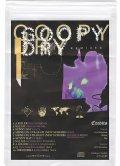 Free Babyronia, Ramza / Goopy dry remixes (cd) Aun mute