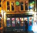 BENBE / Opening (cd) 7chome