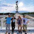 オレ達の旅 / st (cd)(Lp) Fade-in