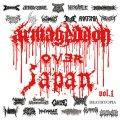 V.A / Armageddon over japan vol.1 (cd) Obliteration