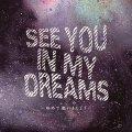 asuka ando / ゆめで逢いましょう 〜see you in my dreams〜 (7ep) Vybe music