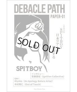 画像1: Spitboy 日本ツアー(1995 年)を回顧する―Debacle Path Paper 01 (zine) Gray window press
