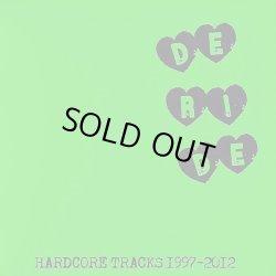 画像1: DERIDE / Hardcore tracks 1997-2012 (cd) Sakazume gig