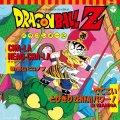 影山ヒロノブ, MANNA / テレビまんが「ドラゴンボールZ」からCHA-LA HEAD-CHA-LA/でてこい とびきりZENKAIパワー! (7ep) 日本コロムビア