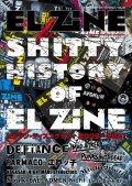 EL ZINE vol.50 (zine)