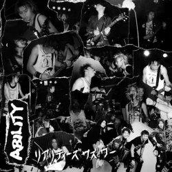 画像1:  ■予約商品■ ABILITY / Reality was war (cd) Five knuckle suffle