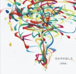 画像1: ■予約商品■ .islea. / ひかりのはしら (cd) iii