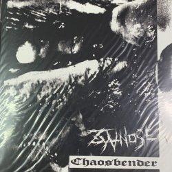 画像1: ZYANOSE / Chaosbender (7ep) D-takt & rapunk