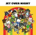 V.A / jet over night (cd) Waterslide/Jet over night