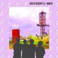 RUSSENTI-MEN / st (cd) IMPULSE