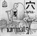 NORMALS / Ana (cd) MCR company