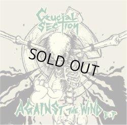 画像1: CRUCIAL SECTION / against the wind (cd) Crew for life