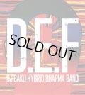 DJ BAKU HYBRID DHARMA BAND / d.e.f (cd) POPGROUP