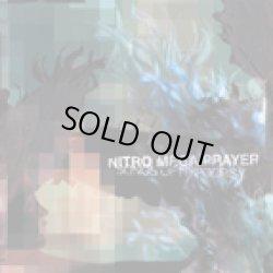 画像1: nitro mega prayer / songs of hypocrisy (cd) Salvation