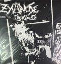 ZYANOSE / スピロヘータ (7ep) D-takt & rapunk