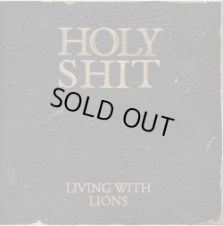 画像1: LIVING WITH LIONS / Holy Shit (cd) Ice grill$