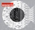 FIN FANG FOOM / Monomyth (cd) Lovitt